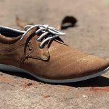 Men's Tan Casual Sneaker